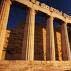 hoteli u Atini