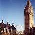 hoteli u Londonu